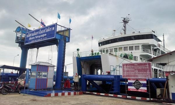koh-samui-ferry