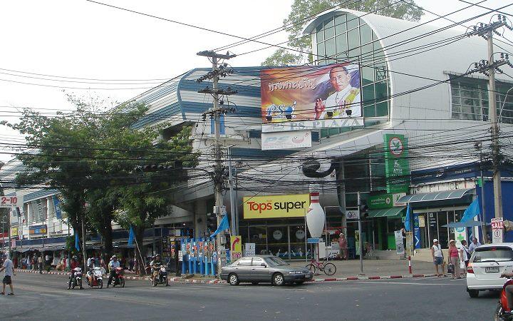 tops market pattaya