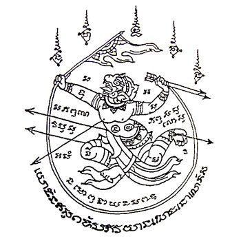 Hanuman-Thai-Tattoo