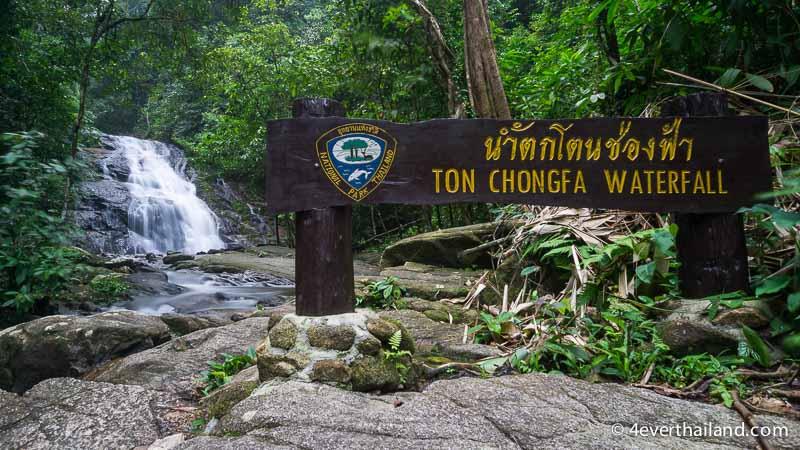 khao lak chong fa waterfall (1 von 1)